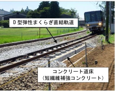 https://www.rtri.or.jp/rd/news/structure/images/201212/0307.jpg