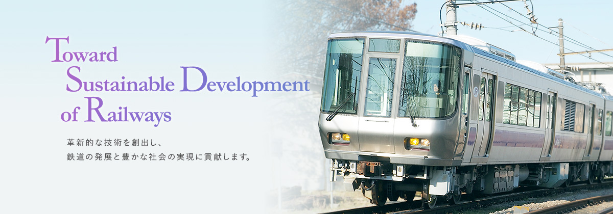 Toward Sustainable Development of Railways